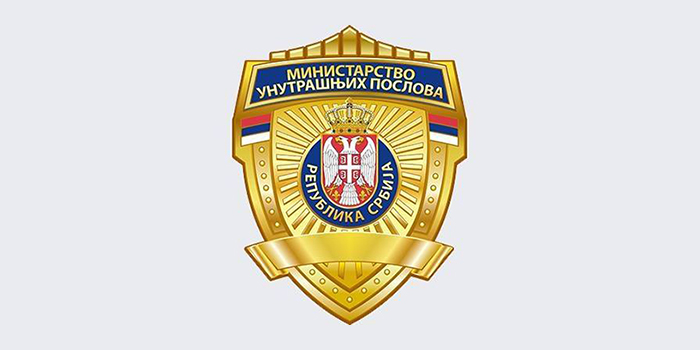 Policijska uprava Požarevac