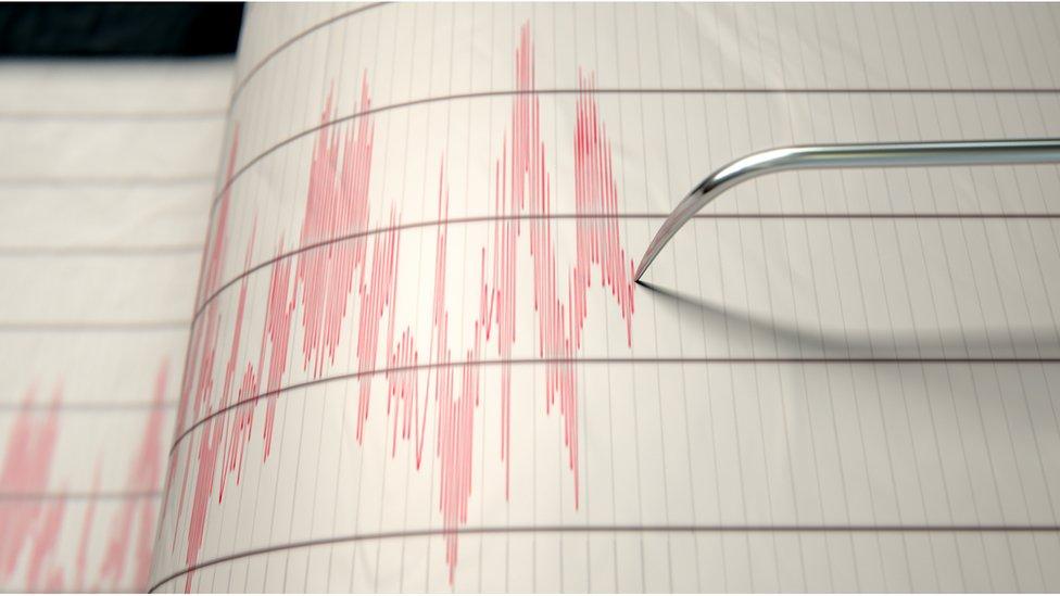 beleženje zemljotresa