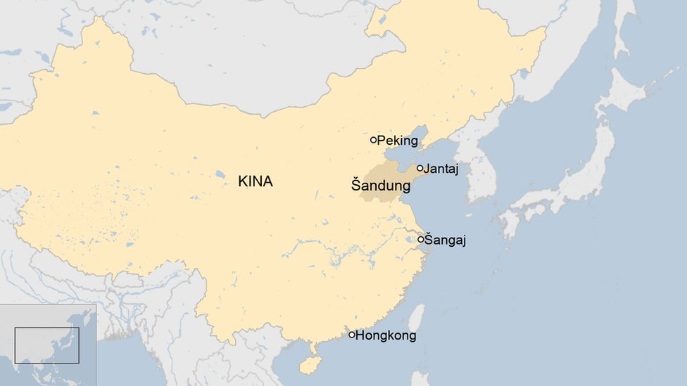 kina mapa