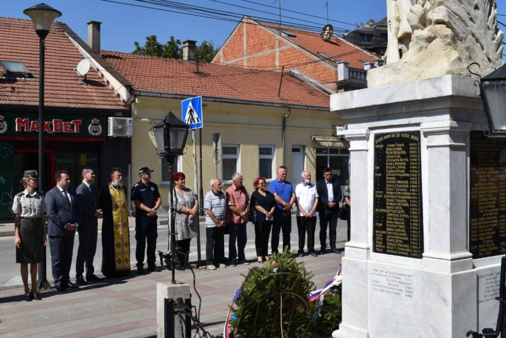 polaganje venaca Kosovska